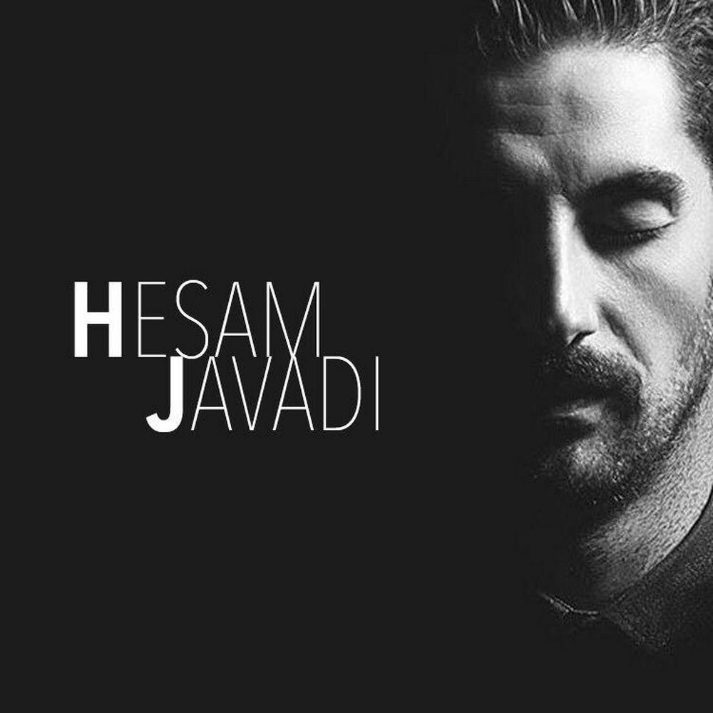Hesam Javadi – Jahan