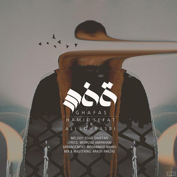 Ali Lohrasbi – Ghafas (Ft Hamid Sefat)