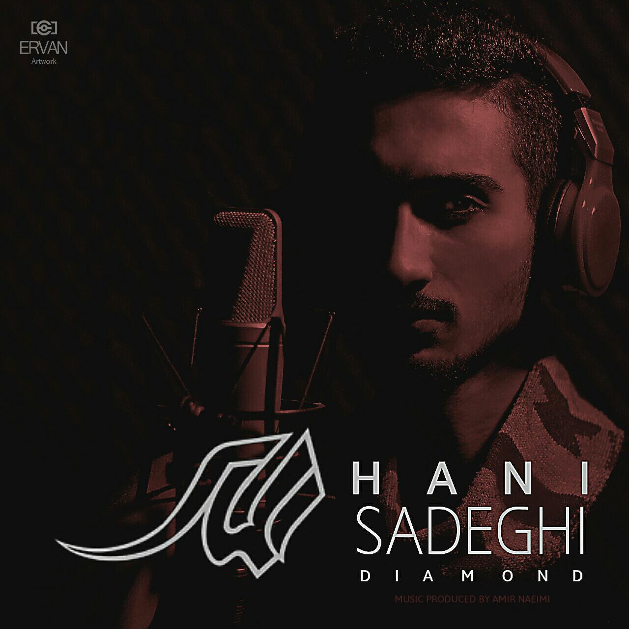 Hani Sadeghi – Almas