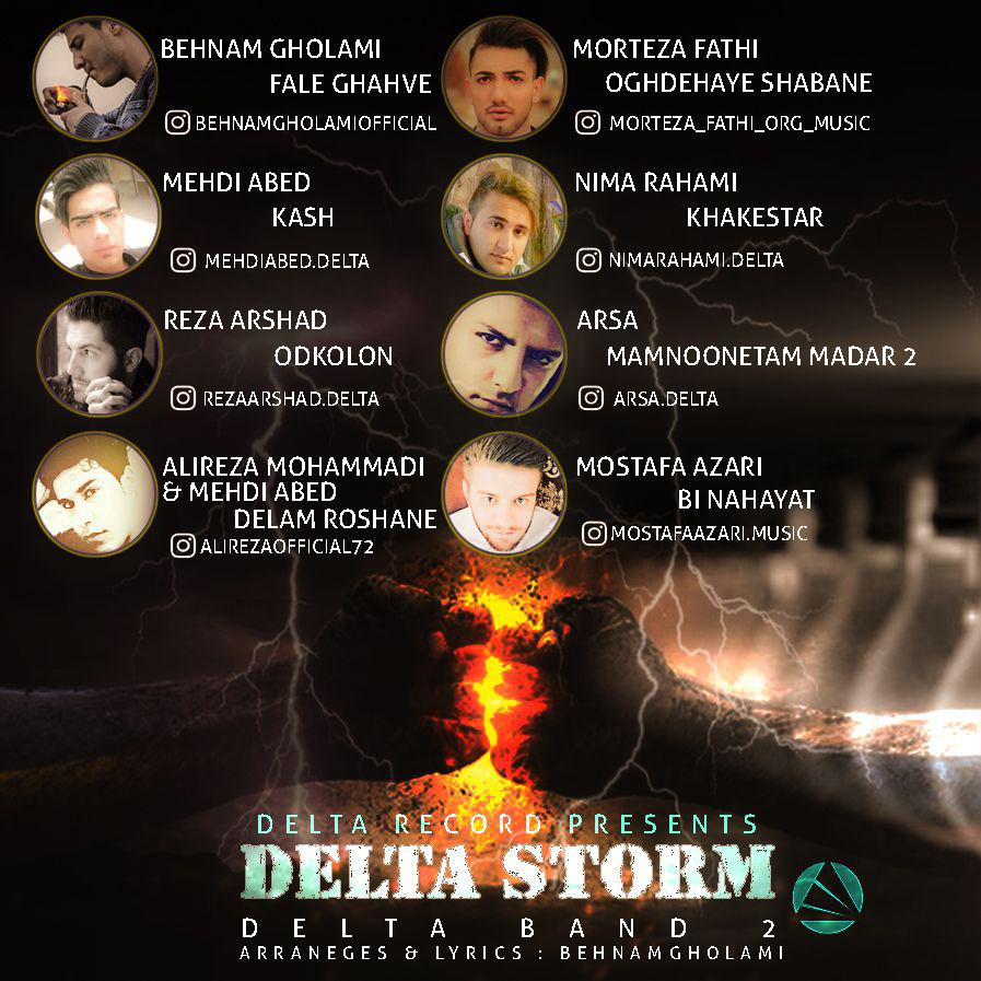 Delta Band 2 – Delta Storm Album