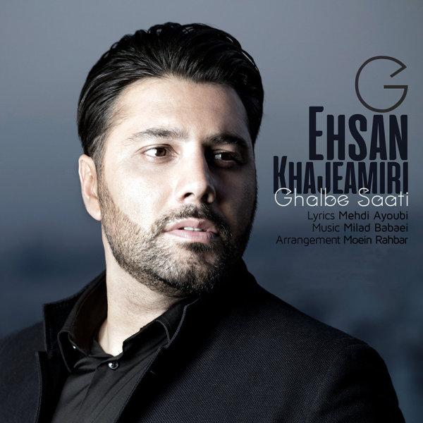 Ehsan Khajeh Amiri – Ghalbe Saati Video