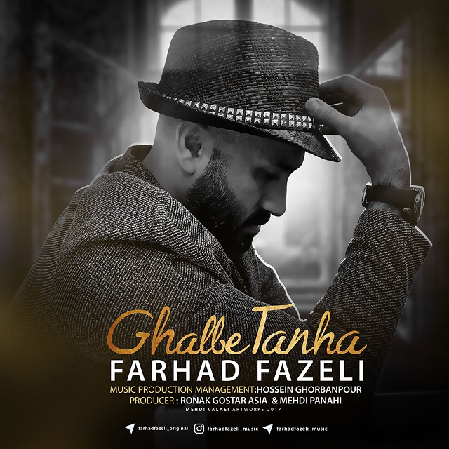 Farhad Fazeli – Ghalbe Tanha