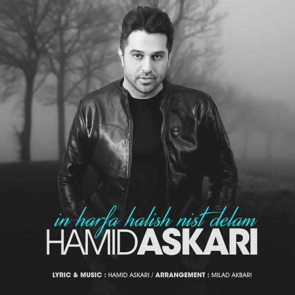 Hamid Askari – In Harfa Halish Nist Delam