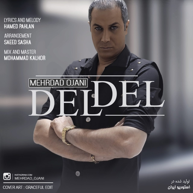 Mehrdad Ojani – Del Del