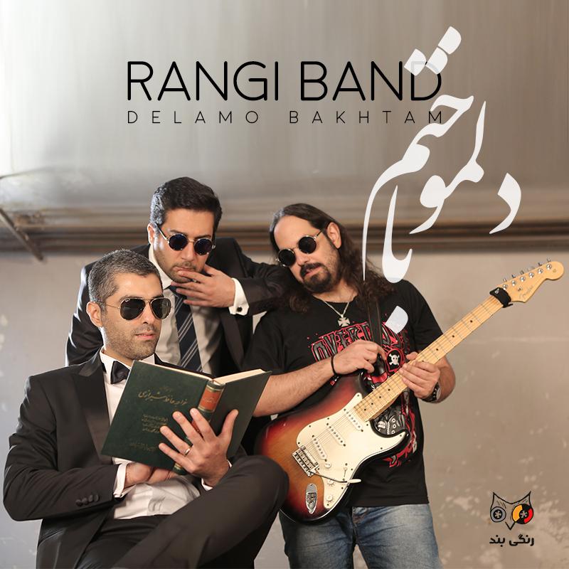 Rangi Band – Delamo Bakhtam