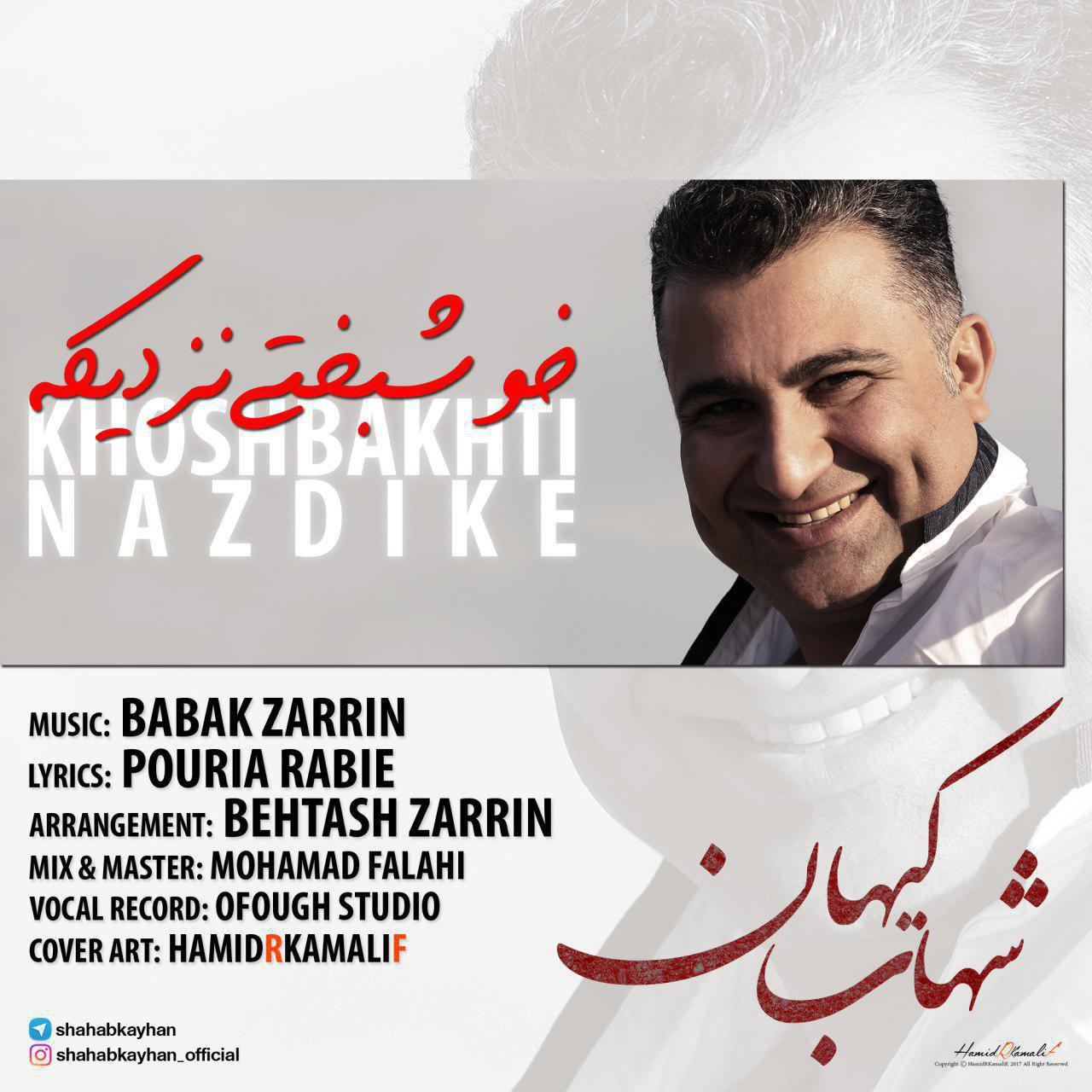 Shahab Keyhan – Khoshbakhti Nazdike