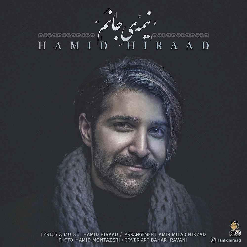 Hamid Hiraad - Nimeye Janam