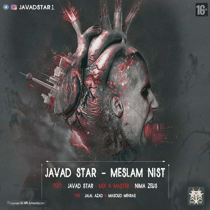 Javad Star – Meslam Nist