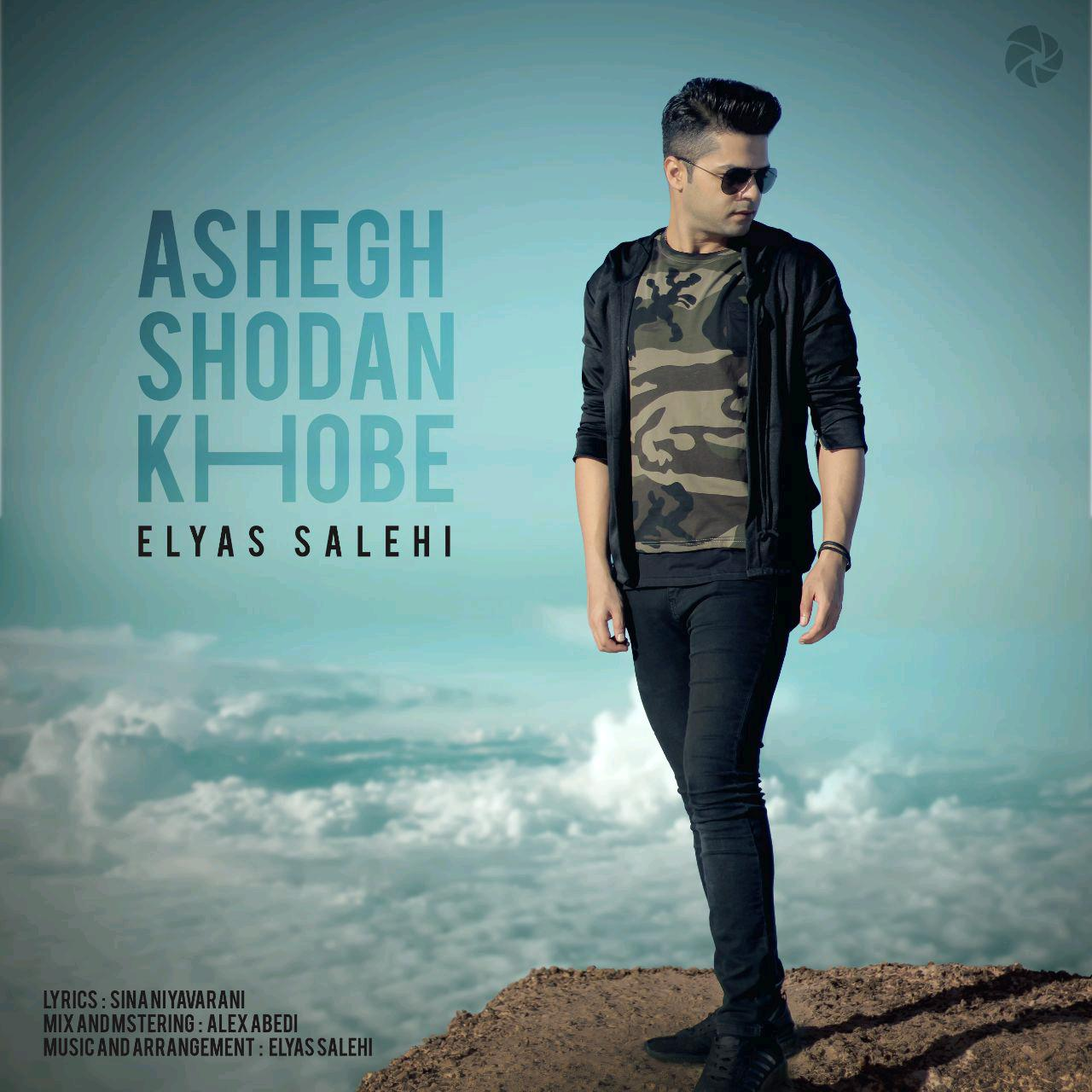 Elyas Salehi – Ashegh Shodan Khobe