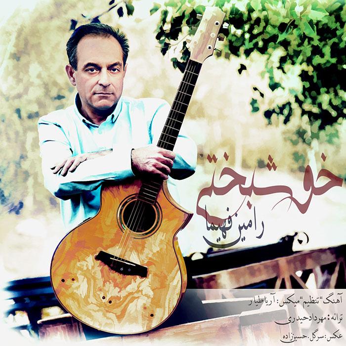 Ramin Fahima – Khoshbakhti