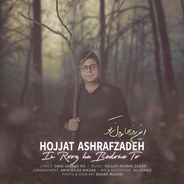 Hojat Ashrafzadeh – In Roozha Bedoune To
