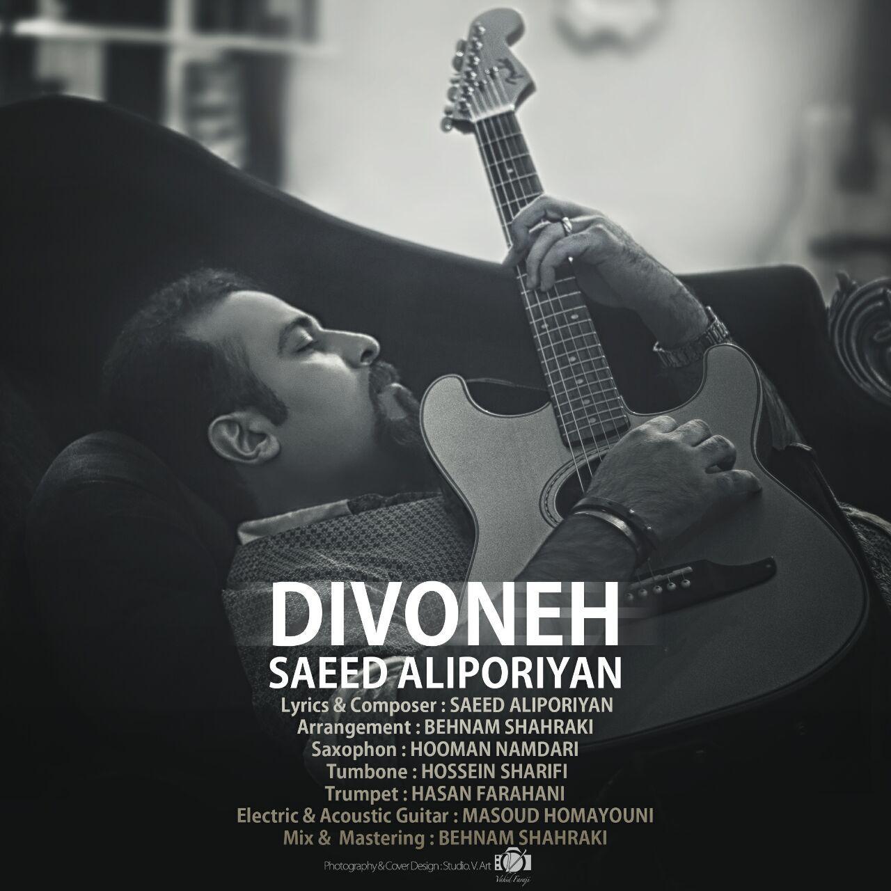 Saeed Aliporiyan – Divoneh