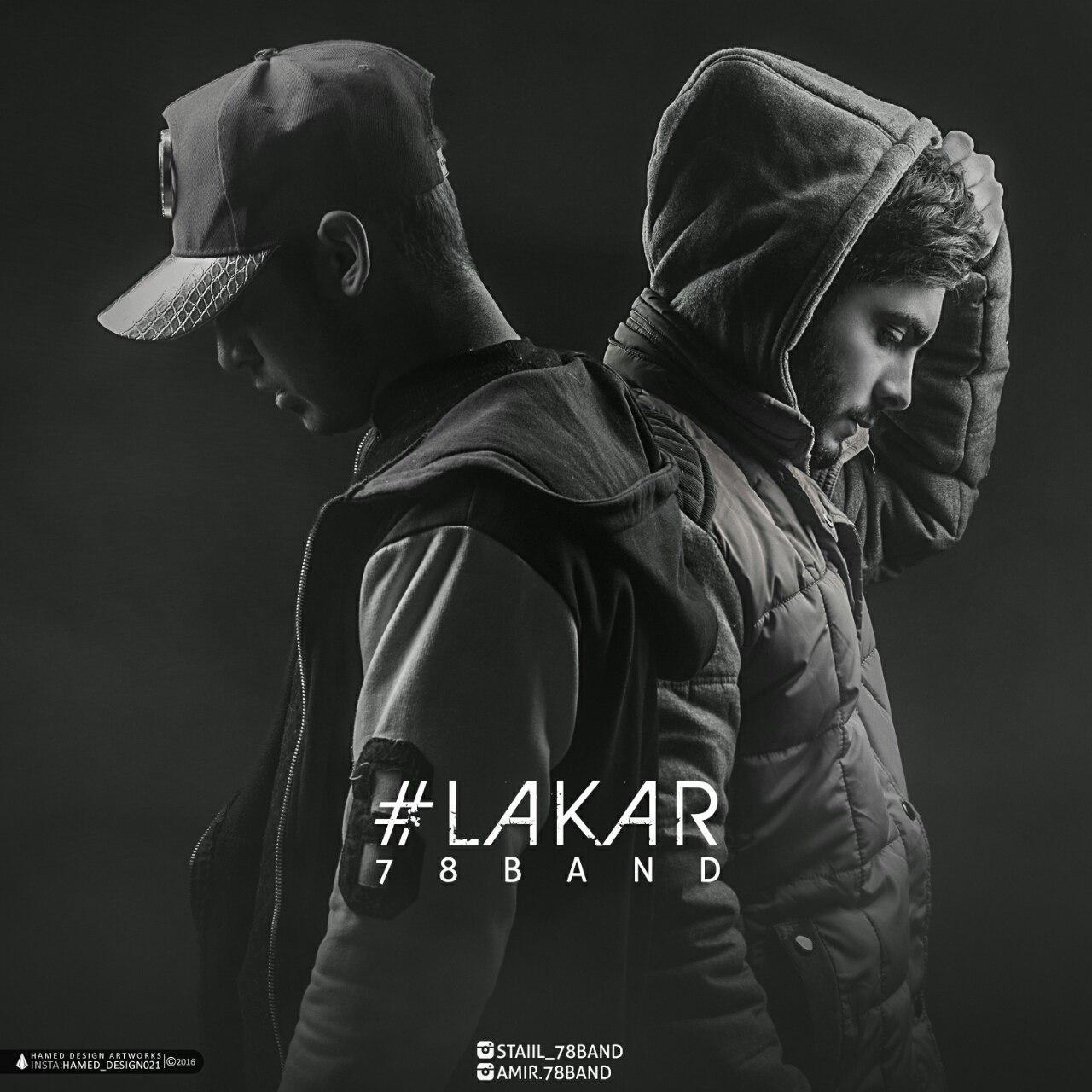 78 Band – Lakar
