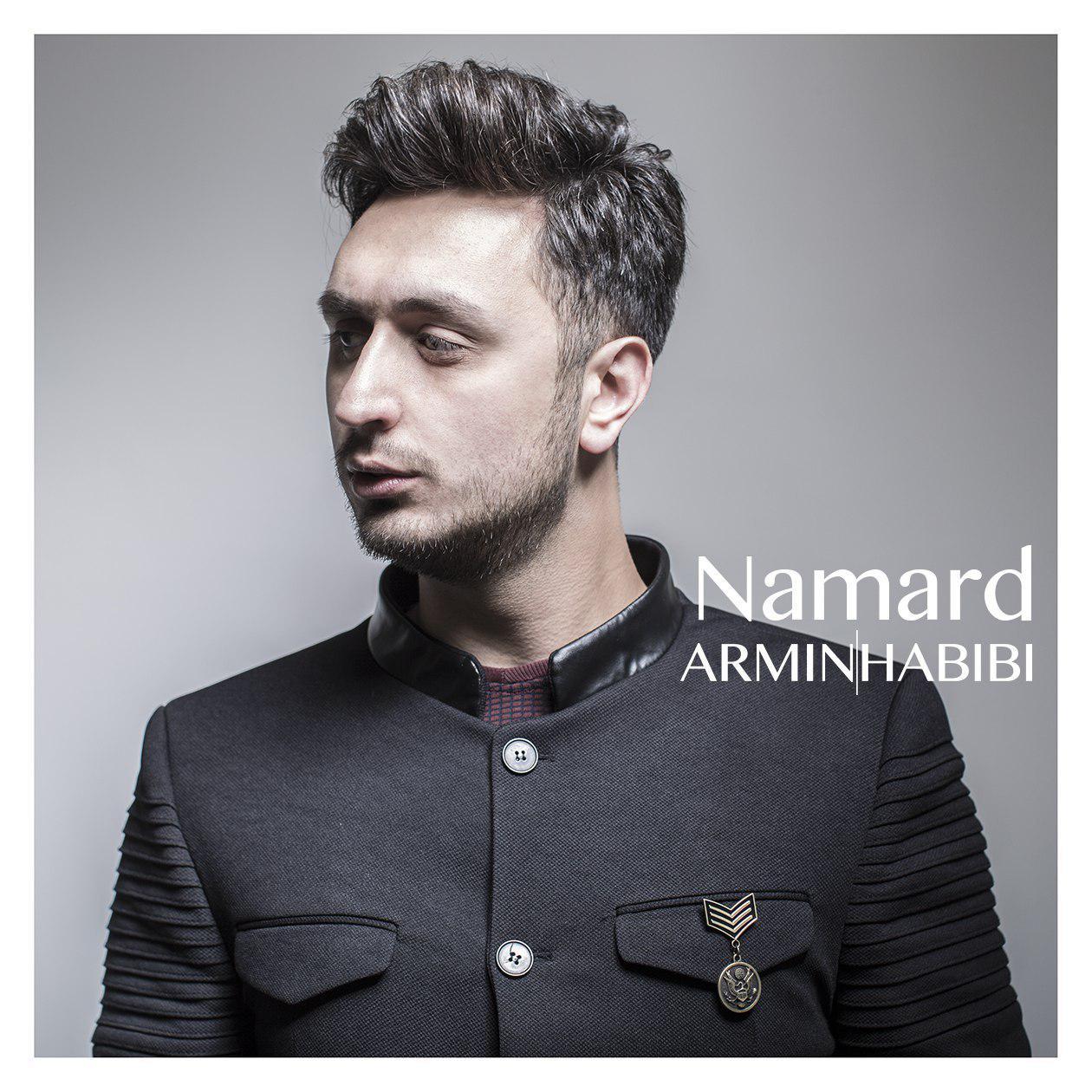 Armin Habibi – Namard