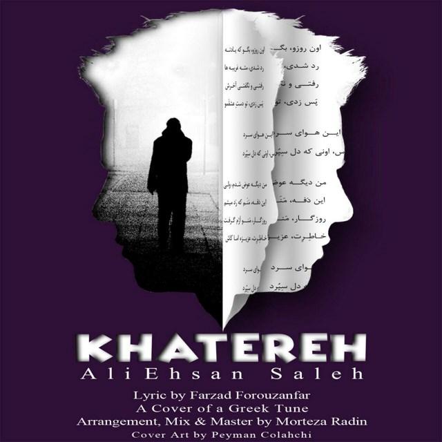 Ali Ehsan Saleh – Khatereh