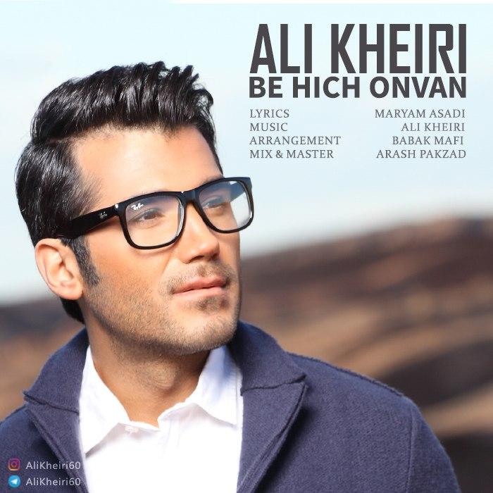 Ali Kheiri – Be Hich Onvan