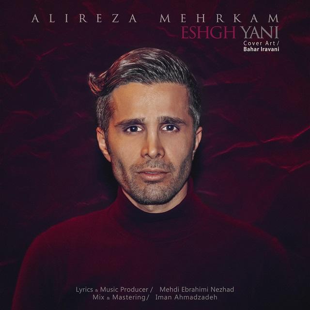 Alireza Mehrkam – Eshgh Yani