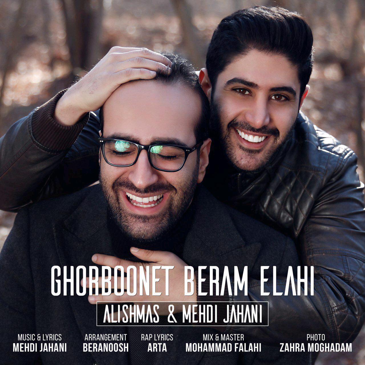 Alishmas – Ghorboonet Beram Elahi(Ft Mehdi Jahani)