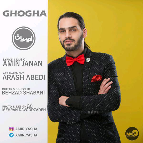 Amir Yasha - Ghogha