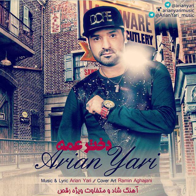Arian Yari – Dokhtar Ame