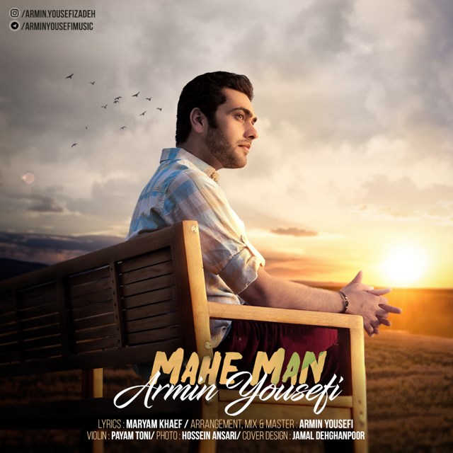 Armin Yousefi – Mahe Man