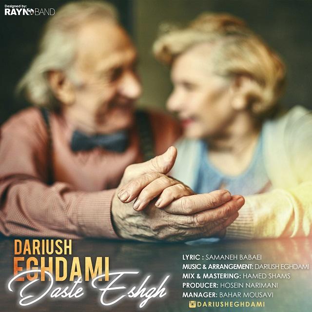 Dariush Eghdami – Daste Eshgh