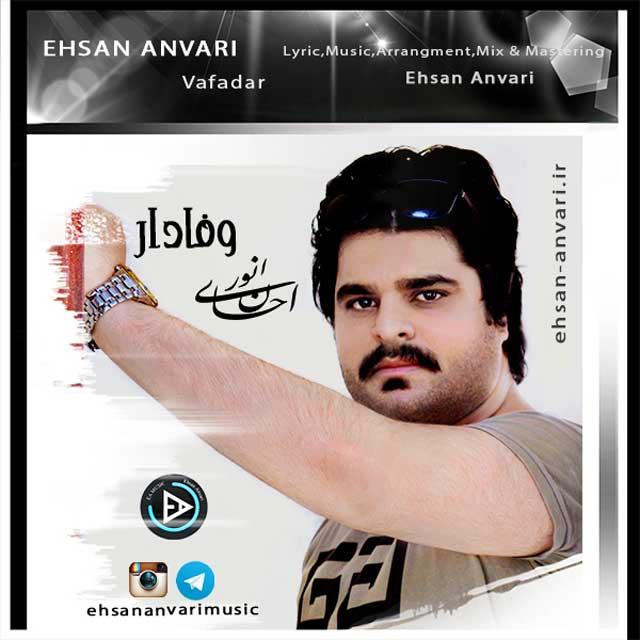 Ehsan Anvari – Vafadar