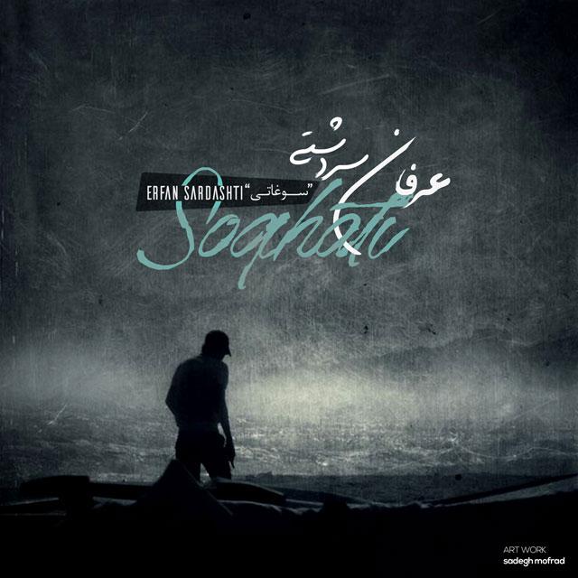 Erfan Sardashti – Soghati