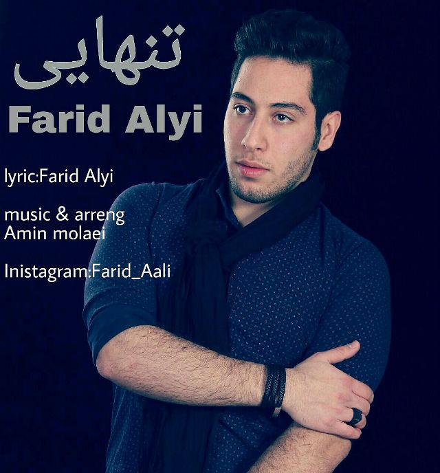 Farid Aali – Tanhaei