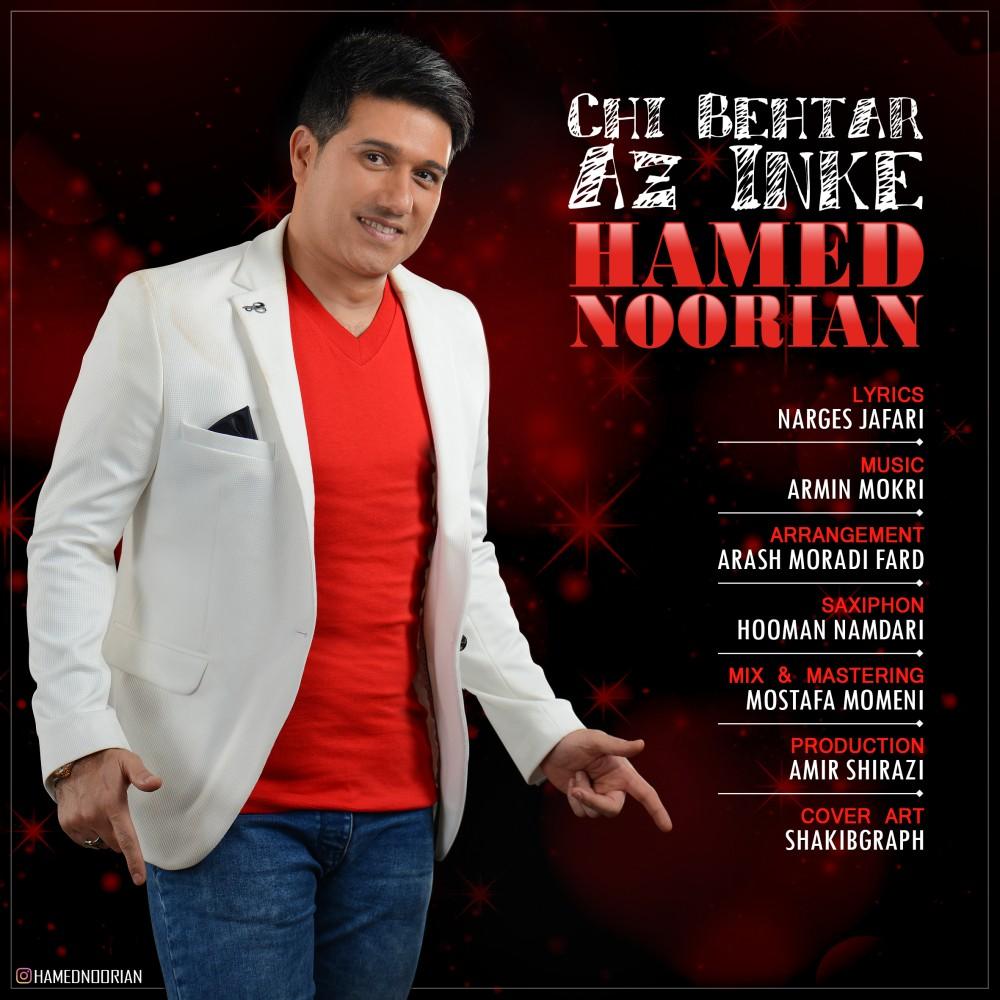 Hamed Noorian – Chi Behtar Az Inke