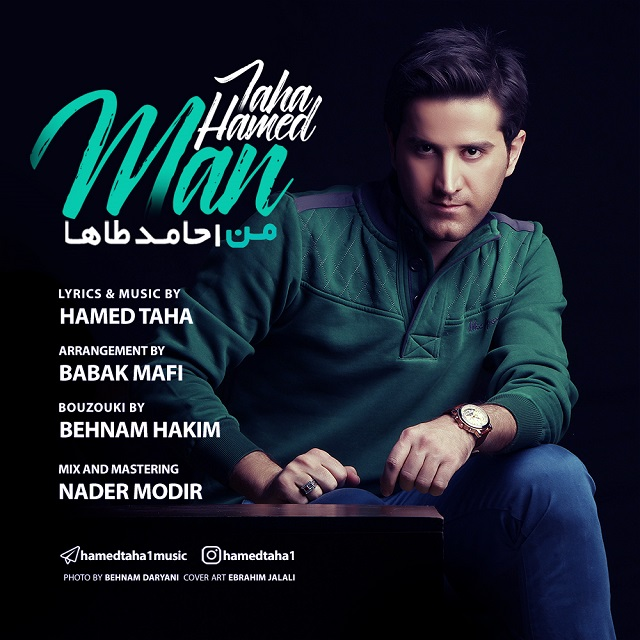 Hamed Taha – Man