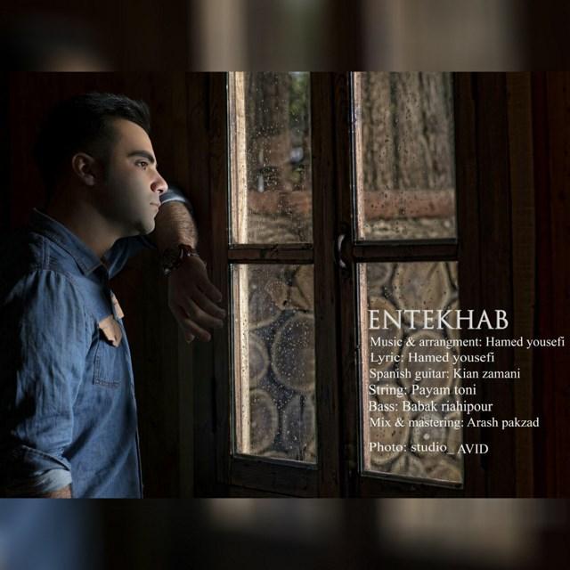 Hamed Yousefi – Entekhab