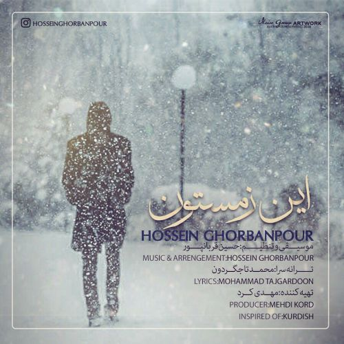 Hossein Ghorbanpour – In Zemestoon