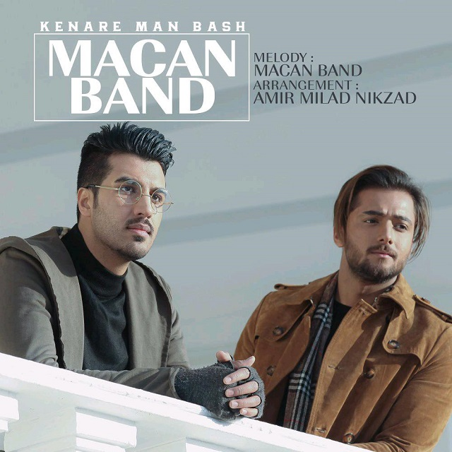 Macan Band - Kenare Man Bash