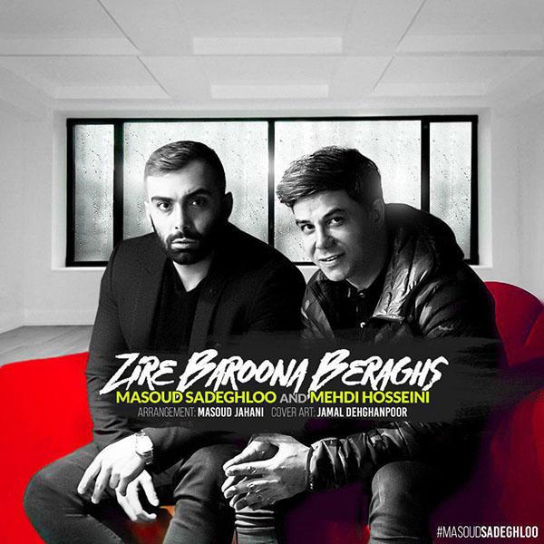 Masoud Sadeghloo – Zire Baroona Beraghs (Ft Mehdi Hosseini)