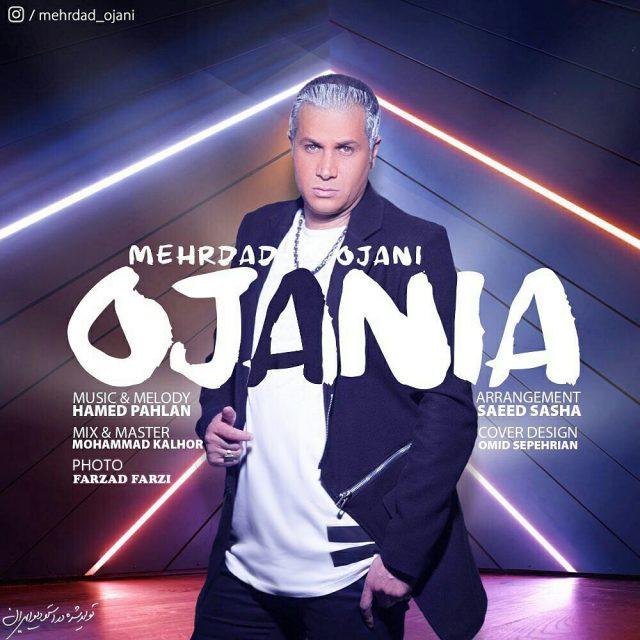 Mehrdad Ojani – Ojania