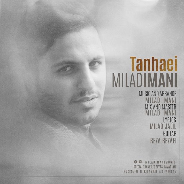 Milad Imani – Tanhaei