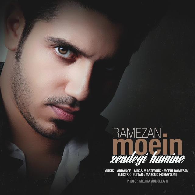 Moein Ramezan – Zendegi Hamine