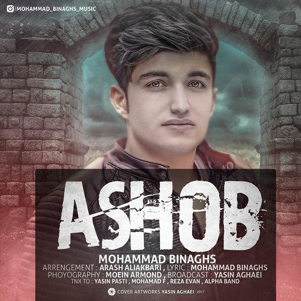 Mohammad Binaghs – Ashob