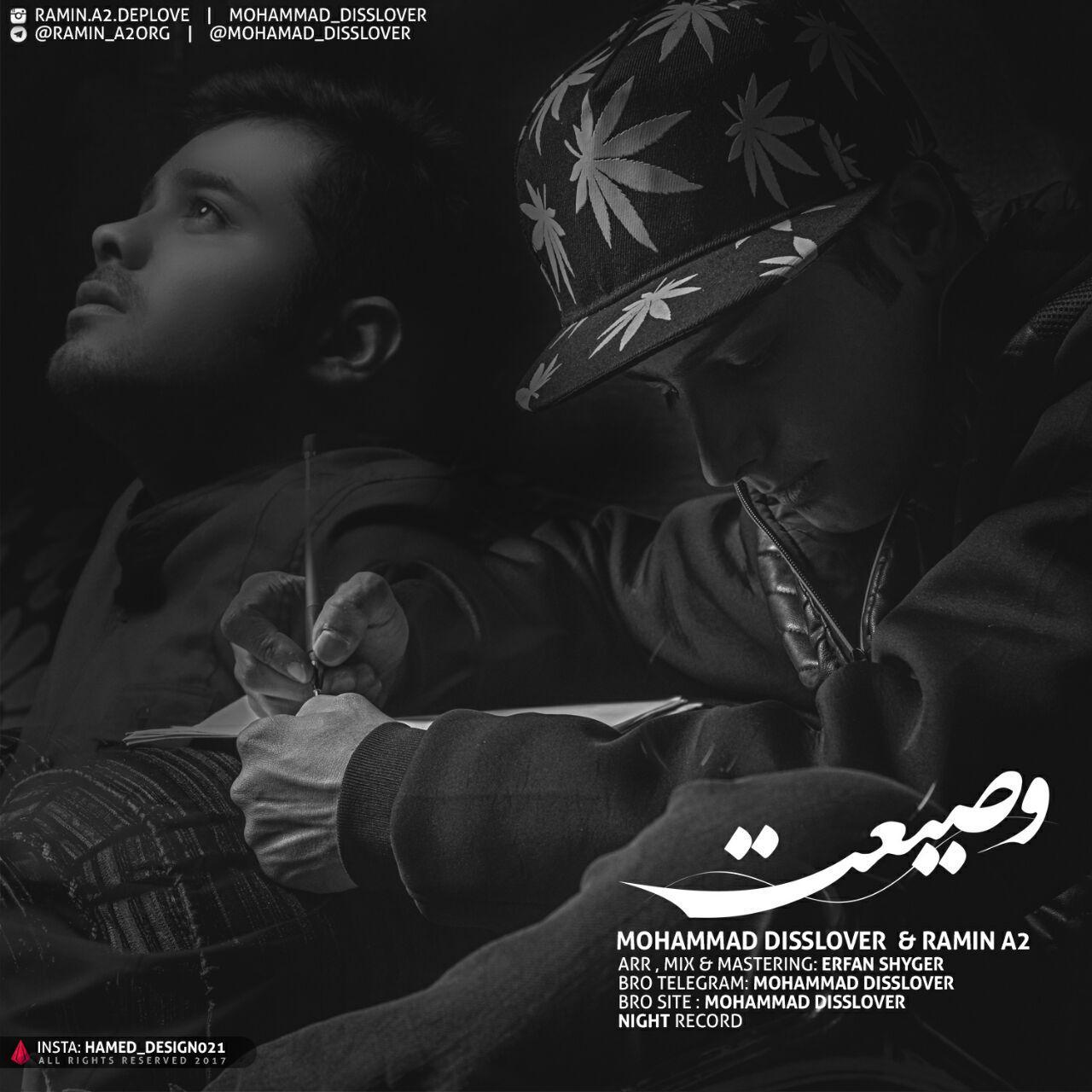 Mohammad Disslover & Ramin A2 – Vasiat