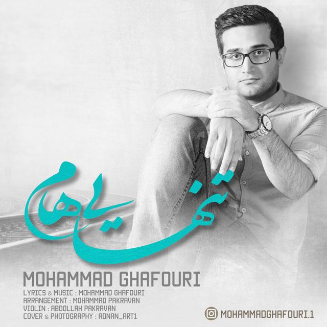 Mohammad Ghafouri – Tanhaeiam