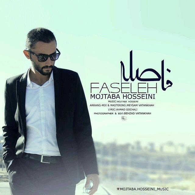 Mojtaba Hosseini – Faseleh