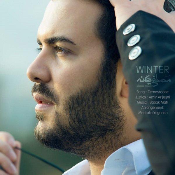 Mostafa Yeganeh – Zemestoone