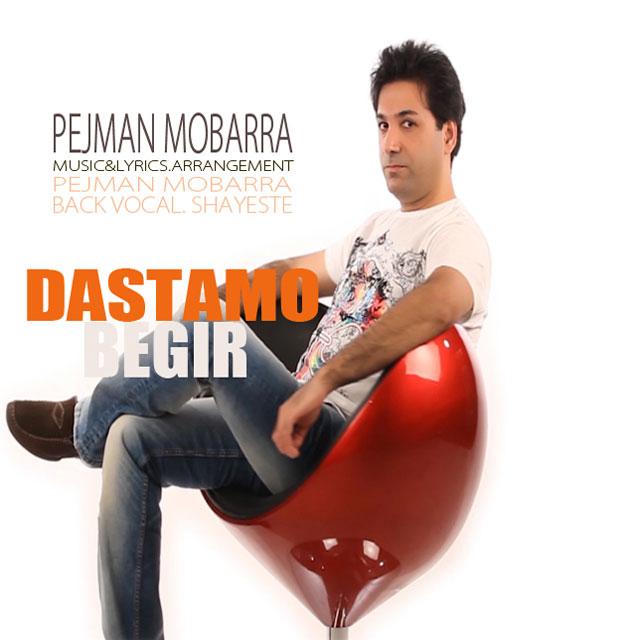 Pejman Mobarra – Dastamo Begir