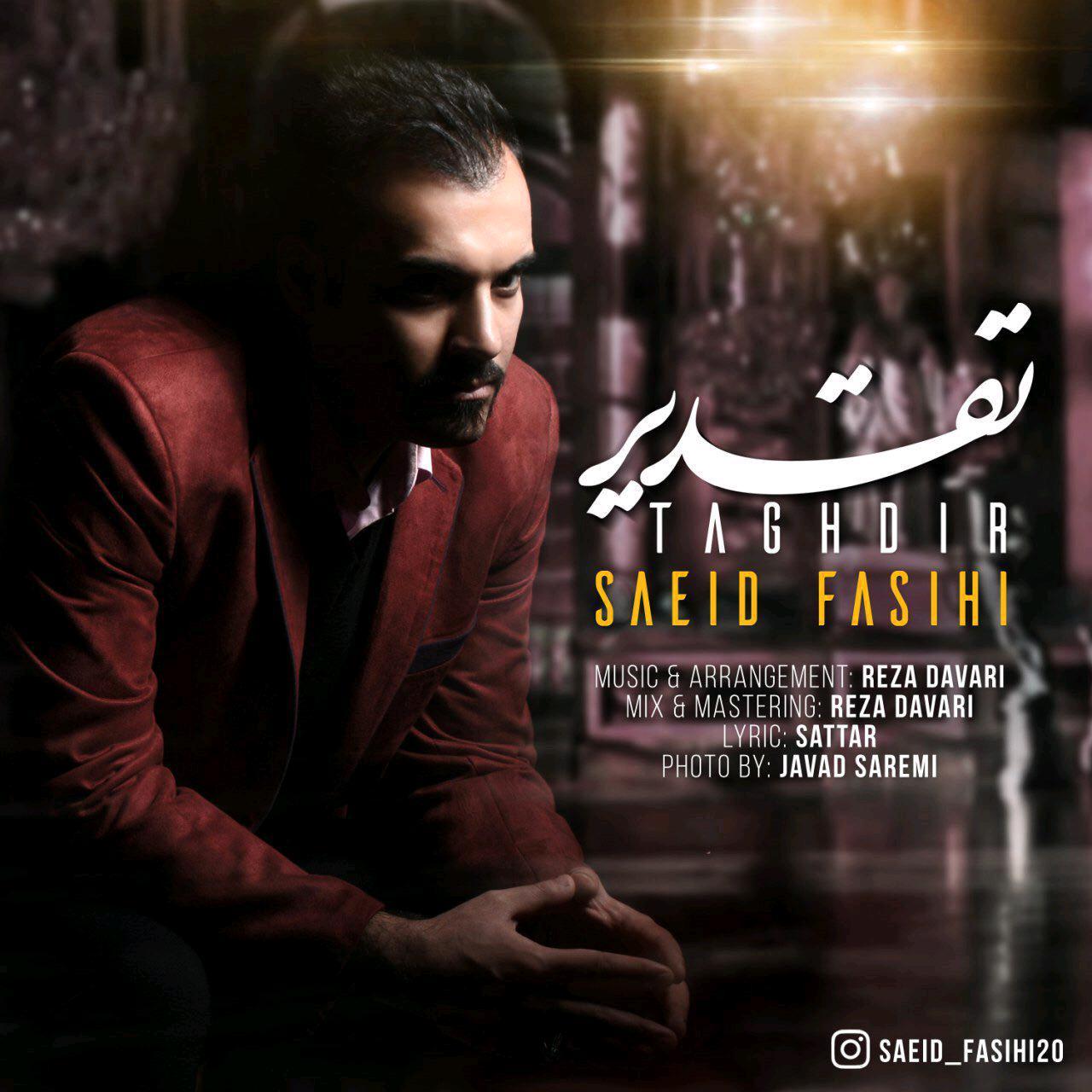 Saeid Fasihi – Taghdir