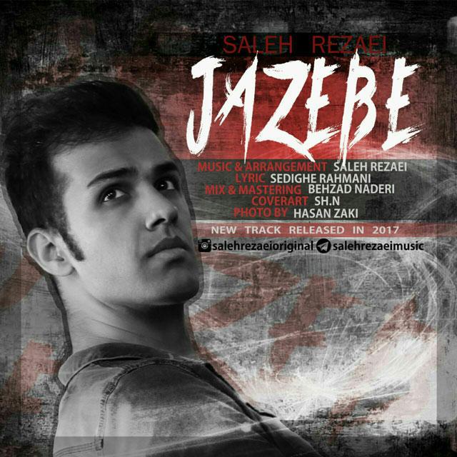 Saleh Rezaei – Jazebe