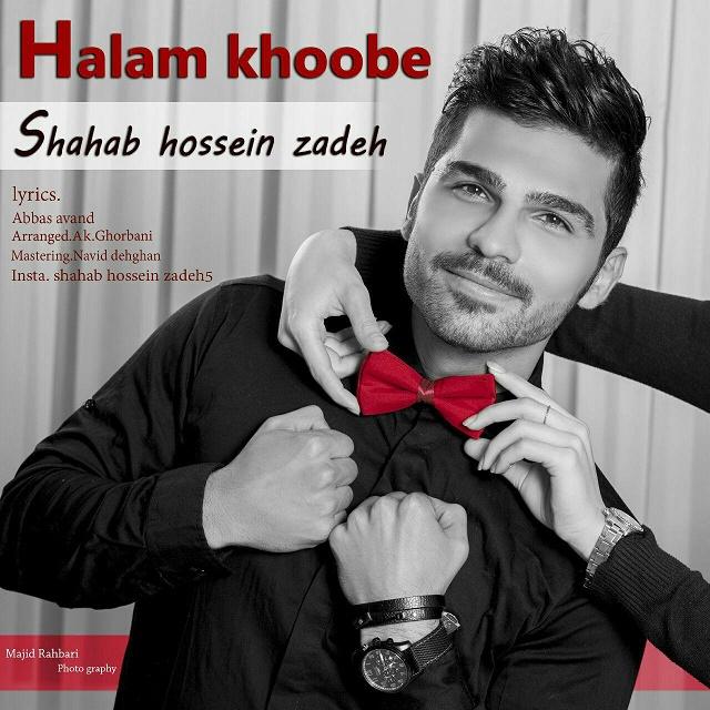 Shahab Hossein Zadeh – Halam Khoobe
