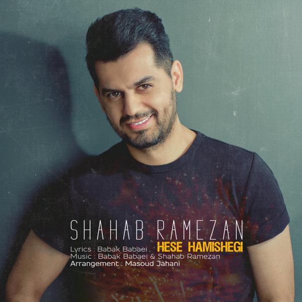 Shahab Ramezan – Hese Hamishegi