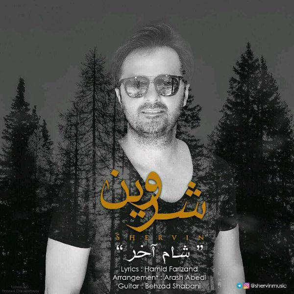 Shervin – Shame Akhar