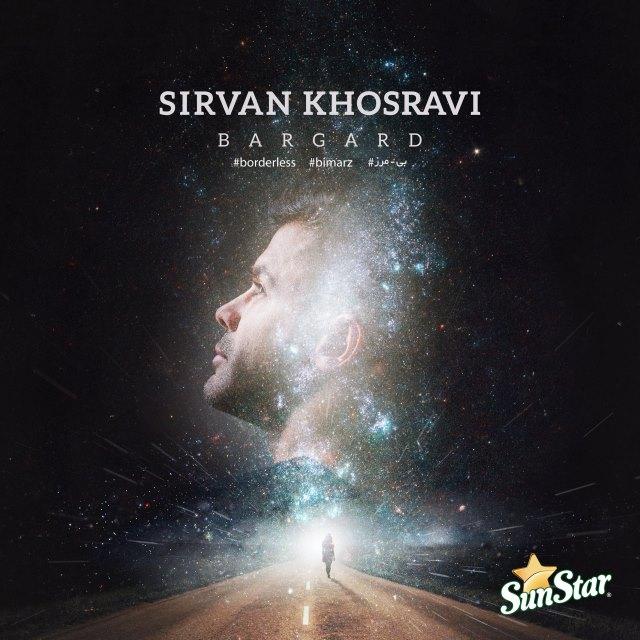 Sirvan Khosravi – Darsorate tamayool